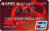 北京銀行婦女百年紀念卡