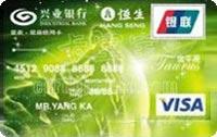 興業銀行12星座金牛座信用卡