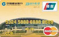 建設銀行北京工業大學龍卡