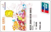 平安銀行香港旅游卡 普卡(銀聯)