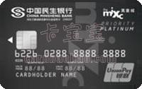 民生・�A���f象城�名豪�A白金信用卡