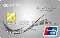 興業銀行立享白金信用卡(精英版)