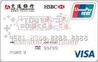 交通銀行Y-POWER信用卡 普卡(VISA)