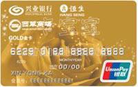 興業銀行西單商場聯名信用卡 金卡