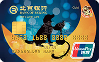 北京銀行萌寵信用卡