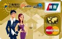 上海銀行安居卡 金卡