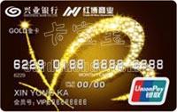 興業銀行紅博購物中心聯名信用卡 金卡