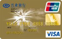 興業銀行VISA標準雙幣信用卡 金卡