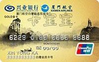 �d�I�y行�B�T航空白���名信用卡 金卡
