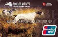 渤海銀行渤樂名將卡