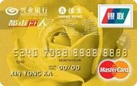 興業銀行都市麗人信用卡 金卡