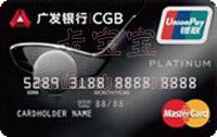 廣發銀行高爾夫白金信用卡