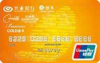 興業銀行芒果旅行信用卡 銀聯金卡
