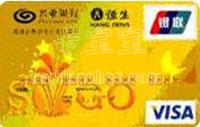 興業銀行武漢SOGO百貨信用卡 金卡