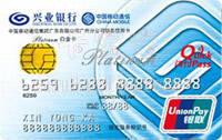 �d�I�y行�V州移�勇�名信用卡(IC卡)白金卡(精英版)