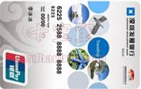 深發銀行海南旅游卡