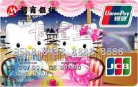 招商銀行Hello Kitty粉絲信用卡 洋裝浪漫(JCB)