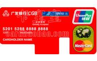 廣發銀行南航明珠信用卡非常版F卡(萬事達)