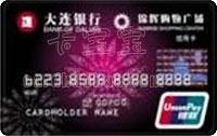 大連銀行錦輝購物廣場聯名信用卡