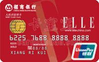 招商�y行ELLE�名信用卡 �t色(�y�)