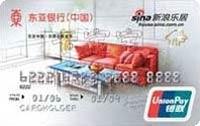東亞中國·樂居會聯名信用卡