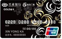 興業銀行南中廣場聯名信用卡 金卡