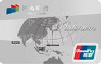 河北銀行標準白金信用卡