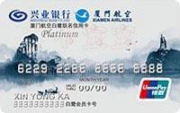 �d�I�y行�B�T航空白���名信用卡 白金卡