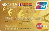 興業銀行東方航空萬事達雙幣信用卡 金卡