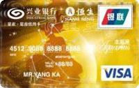 興業銀行12星座水瓶座信用卡