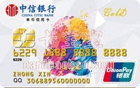 中信銀行Q享聯名卡 金卡(銀聯)
