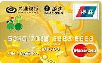 興業銀行大寧國際聯名信用卡 萬事達金卡