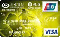興業銀行12星座獅子座信用卡