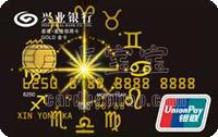 興業銀行星夜星座人民幣信用卡 金卡