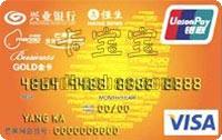 興業銀行芒果旅行信用卡 VISA金卡