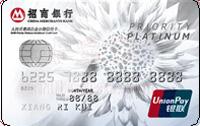 招商�y行尊尚白金分期信用卡(�y�)