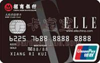 招商�y行ELLE�名信用卡 黑色(�y�)