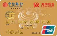 中信銀行海航聯名卡 金卡(銀聯)