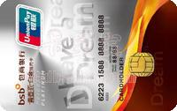 包商銀行青春派白金信用卡