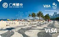廣州銀行環球visa白金卡信用卡(里約風情)