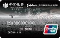 中信�y行荷�m旅游�y�信用卡 白金卡