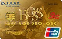 交通�y行BOSS信用卡 金卡(�y�)