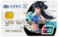 興業銀行問道手游信用卡女版  銀聯(金卡)