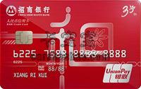 招商銀行和卡信用卡 金卡(銀聯)