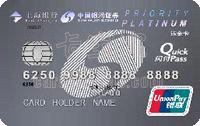 上海�y行�y河�C券�名信用卡 �金卡