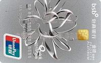 包商銀行金領信用卡 金卡(銀聯)