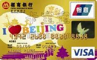 招商銀行北京京彩卡