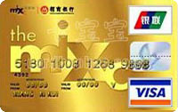 招商銀行萬象城聯名信用卡 VISA金卡