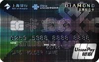 上海�y行�通�名信用卡 �@石卡(至尊版)
