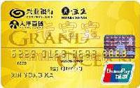 興業銀行大洋百貨聯名信用卡 銀聯金卡